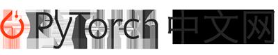 PyTorch 中文网